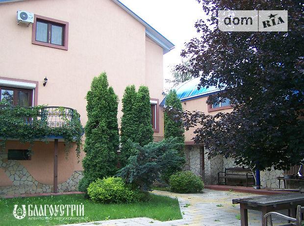 Продажа дома, 480м², Винница, р‑н.Старый город, Маяковского 2-й переулок