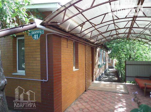 Продажа дома, 86м², Винница, р‑н.Старый город, Дымчука улица