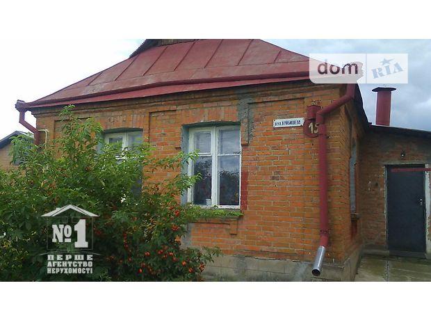 Продажа дома, 46.8м², Винница, р‑н.Старый город, Куйбышева улица