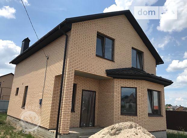 Продажа дома, 145м², Винница, р‑н.Старый город, Северина Наливайко улица