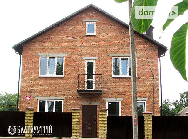 Продажа дома, 140м², Винница, р‑н.Старый город, Украинская улица