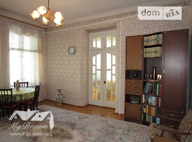 Продажа дома, 270м², Винница, р‑н.Центр, Театральная улица