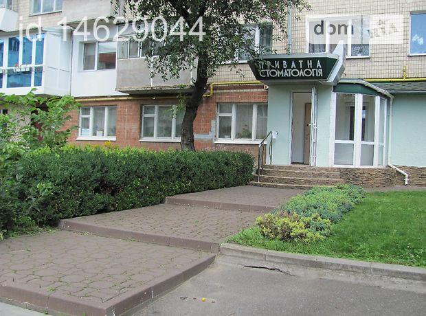 Продажа готового бизнеса, Хмельницкий, р‑н.Центр, Подольский переулок