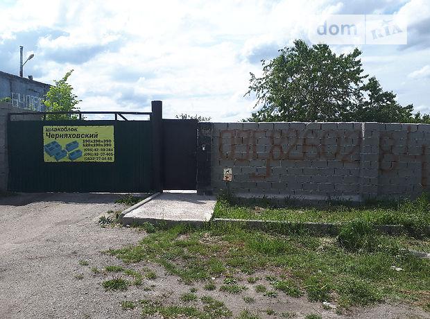 Продажа готового бизнеса, Кировоград, c.Черняховка, Кирова улица