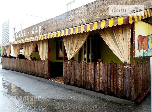 Продажа кафе, бара, ресторана, Винница, р‑н.Ближнее замостье, Замостянская улица