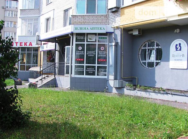 Продаж кафе, бару, ресторану, Вінниця, р‑н.Поділля, Академіка Ющенка вулиця