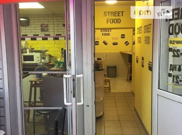 Бар, кафе, ресторан в Виннице, продажа по Пирогова улица, район Центр, цена: договорная за объект фото 1