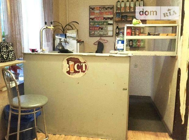 Продажа кафе, бара, ресторана, Запорожье, р‑н.Шевченковский, Копенкина улица