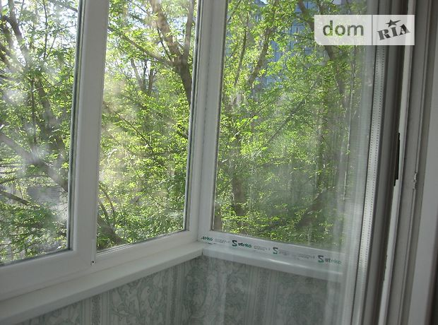 Продажа квартиры, 3 ком., Днепропетровск, р‑н.Коммунар, Коммунар