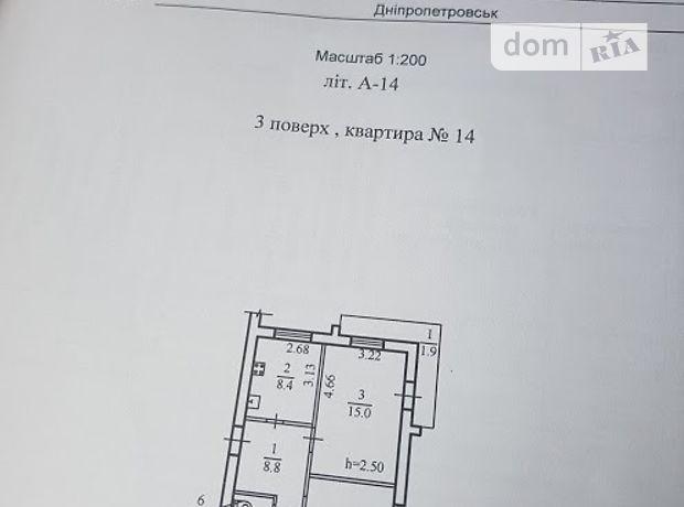 Продажа квартиры, 2 ком., Днепропетровск, р‑н.Шевченковский, Паникахи улица