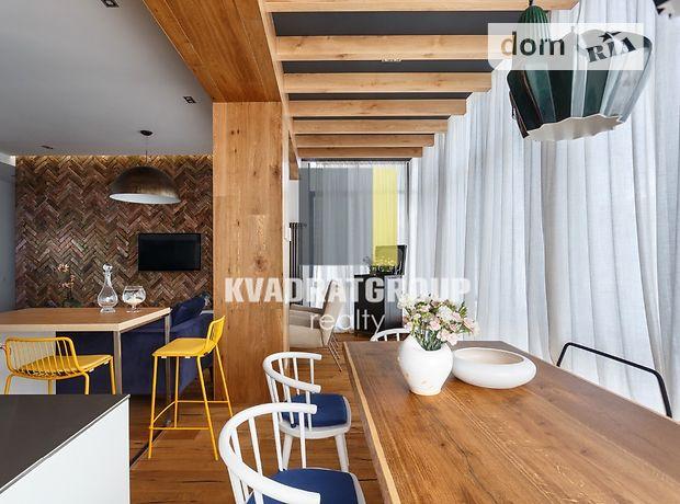 Продаж трикімнатної квартири в Дніпрі на Ворошилова вулиця 21к, район Соборний фото 1