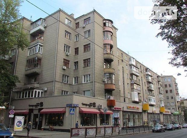Продажа квартиры, 3 ком., Харьков, р‑н.Киевский, Пушкинская улица, дом 54