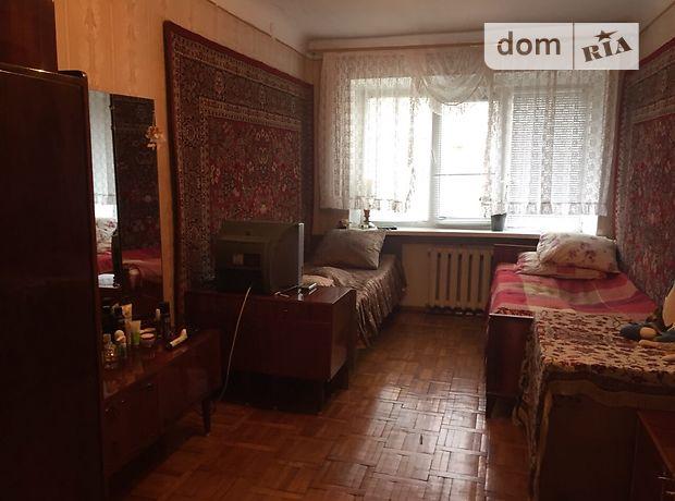Продажа квартиры, 2 ком., Хмельницкий, р‑н.Центр, Маяковского переулок, дом 7