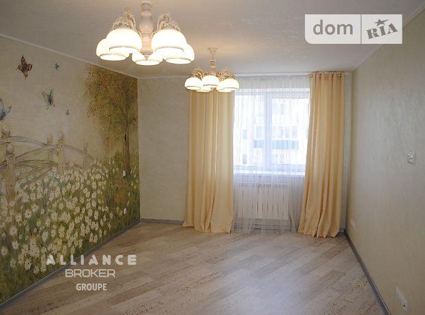 Продажа квартиры, 3 ком., Хмельницкий, р‑н.Выставка, Мира проспект, дом 57