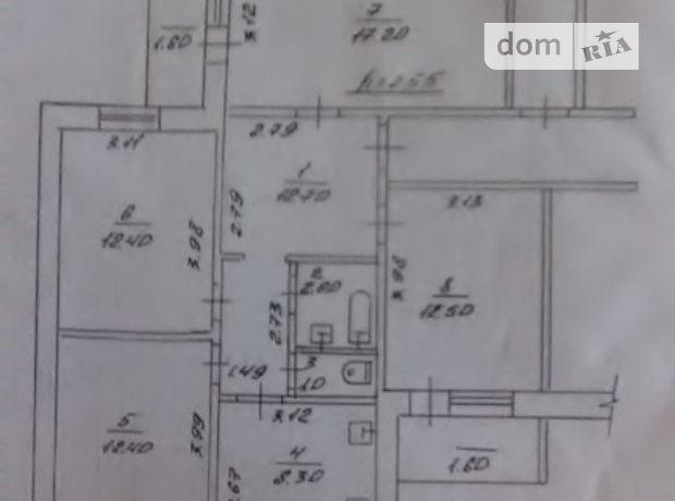 Продажа квартиры, 4 ком., Хмельницкий, р‑н.Выставка, Рыбалко Маршала улица, дом 16