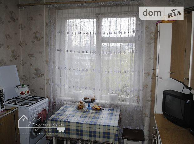 Продажа двухкомнатной квартиры в Хмельницком, на ул. Рыбалко Маршала район Выставка фото 1