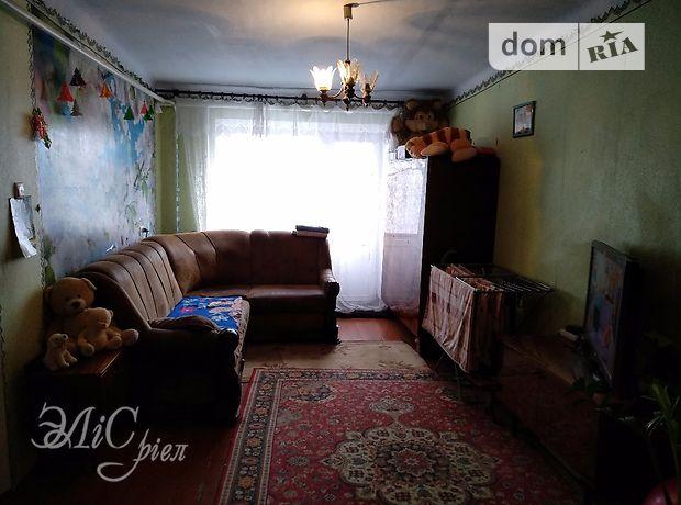 Продажа квартиры, 2 ком., Винницкая, Жмеринка, р‑н.Жмеринка, Магистральная улица