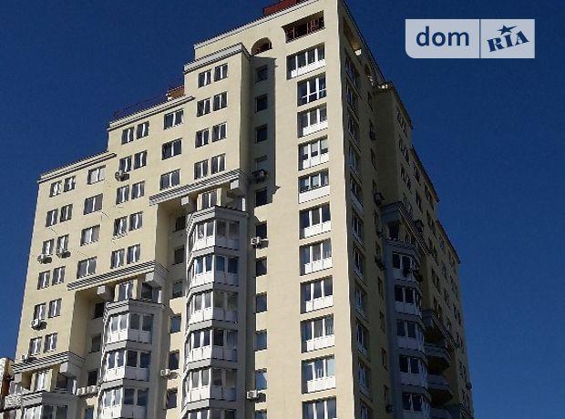 Аренда офиса 15 кв Макеевская улица офисные помещения Марии Ульяновой улица