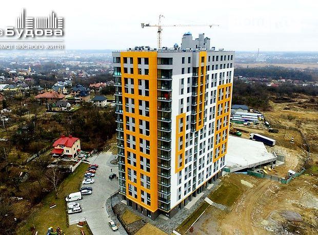 Продажа двухкомнатной квартиры в Львове на ул. Беговая 17, район Лычаковский, фото 1