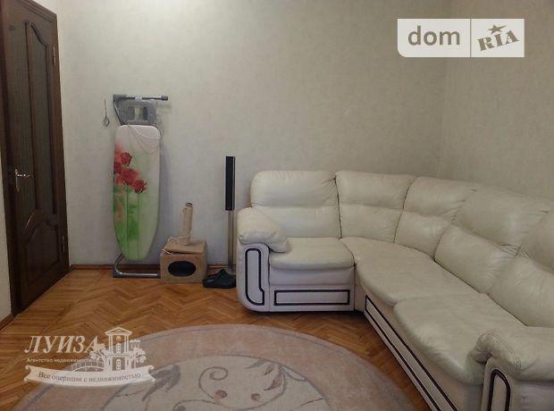 Продажа квартиры, 2 ком., Николаев, р‑н.Центр, Адмиральская улица