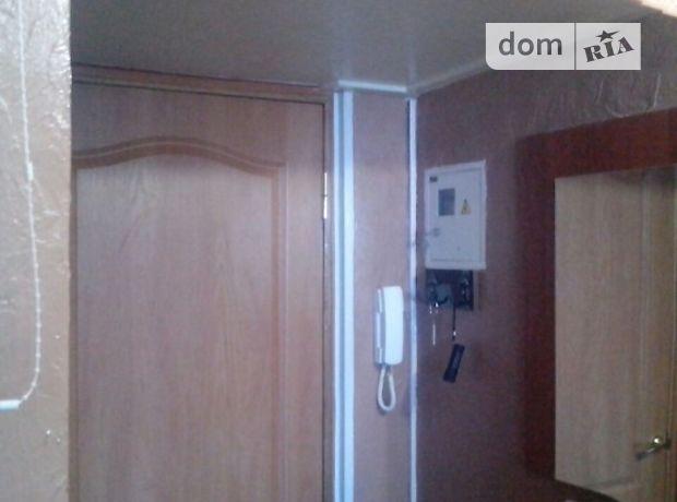 Продажа квартиры, 2 ком., Николаев, р‑н.Центральный, Фрунзе улица