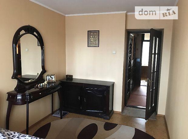 Продаж квартири, 4 кім., Миколаїв, р‑н.Центр, Чигирина вулиця