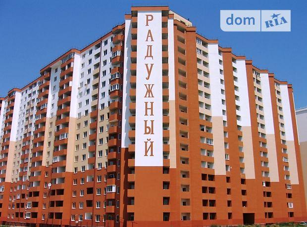 Продажа квартиры, 1 ком., Одесса, р‑н.Киевский, Левитана улица, дом 23