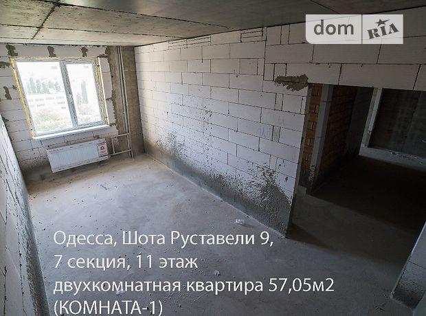 Продажа квартиры, 2 ком., Одесса, р‑н.Малиновский, Шота Руставели улица, дом 9