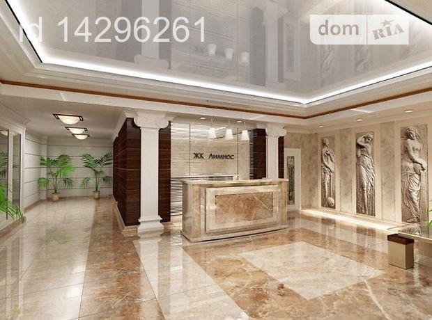 Продажа квартиры, 1 ком., Одесса, р‑н.Приморский, Педагогическая улица, дом 23