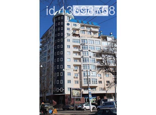 Продажа квартиры, 3 ком., Одесса, р‑н.Приморский, Ясная улица, дом 12