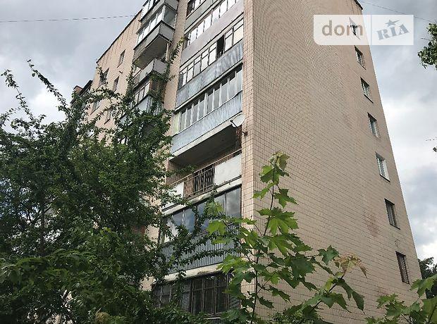 Продажа квартиры, 4 ком., Тернополь, р‑н.Канада, Галицкая улица