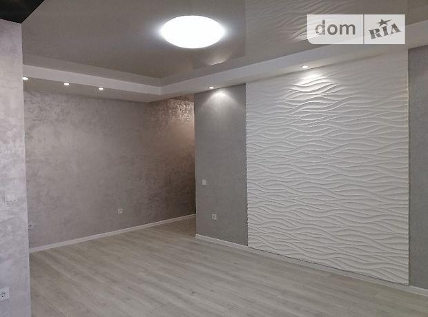 Продажа двухкомнатной квартиры в Тернополе, на ул. Сахарова Андрея Академика район Солнечный фото 1