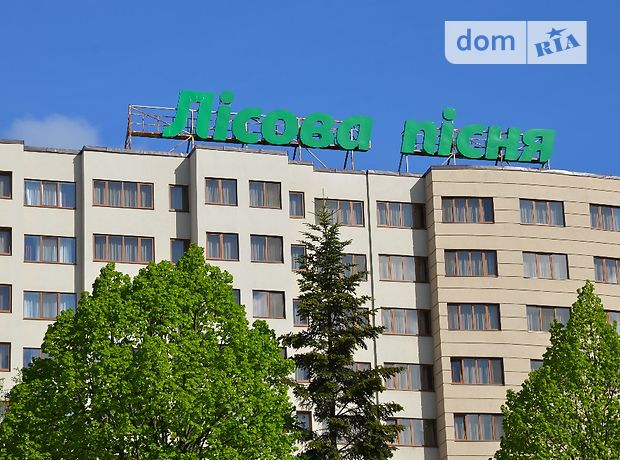 Продажа квартиры, 1 ком., Львовская, Трускавец, Сагайдачного улица