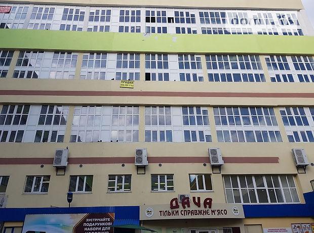 Продажа квартиры, 2 ком., Винница, р‑н.Ближнее замостье, Замостянская улица