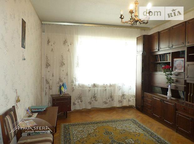 Продажа квартиры, 2 ком., Винница, р‑н.Замостье, Брацлавская улица