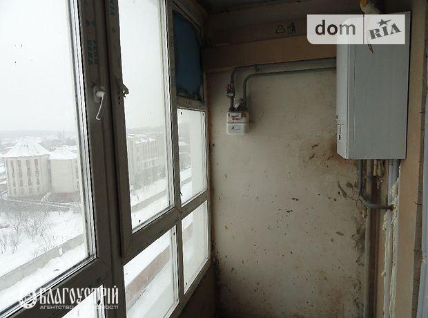 Продажа квартиры, 3 ком., Винница, р‑н.Подолье, Генерала Гадзюка улица