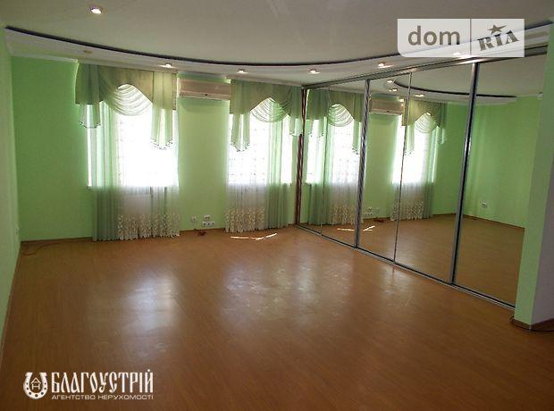 Продажа трехкомнатной квартиры в Виннице, на ул. Зодчих район Подолье фото 1