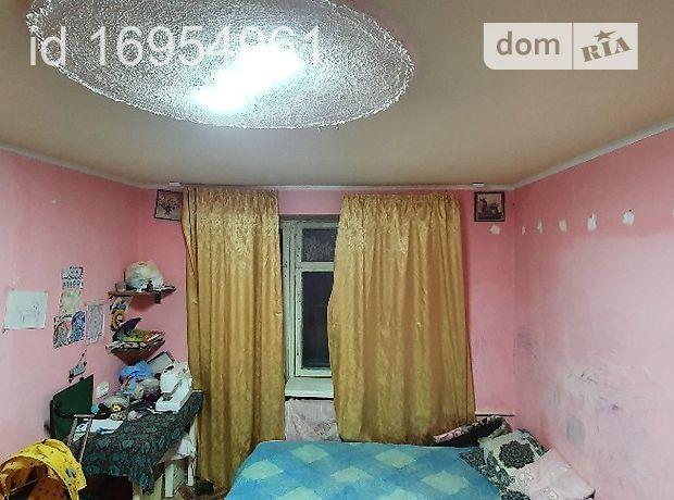 Продажа двухкомнатной квартиры в Виннице, на ул. Дачная район Славянка фото 1