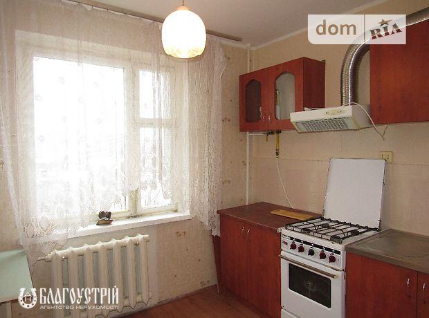 Продажа квартиры, 1 ком., Винница, р‑н.Славянка, Ляли Ратушной улица