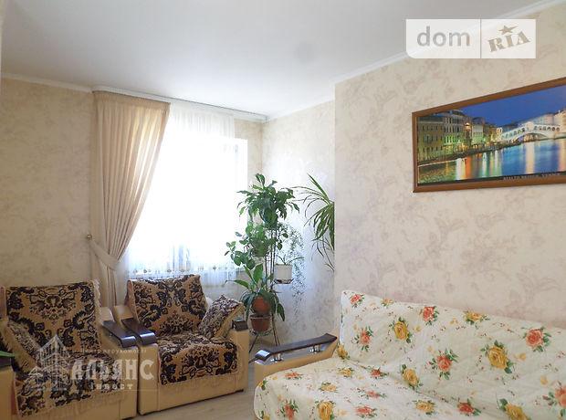 Продажа квартиры, 2 ком., Винница, р‑н.Старый город, Нагорная улица, дом 19
