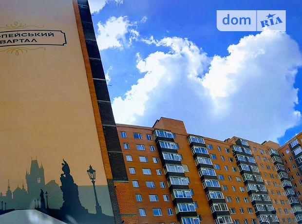 Продажа квартиры, 3 ком., Винница, р‑н.Старый город, Покрышкина улица