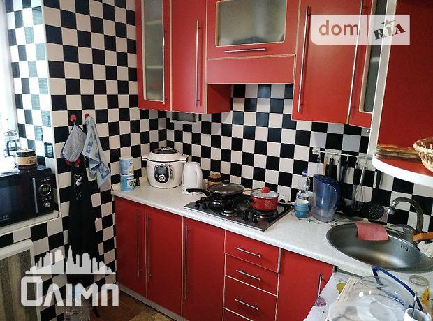 Продажа квартиры, 1 ком., Винница, р‑н.Старый город, Ясная переулок