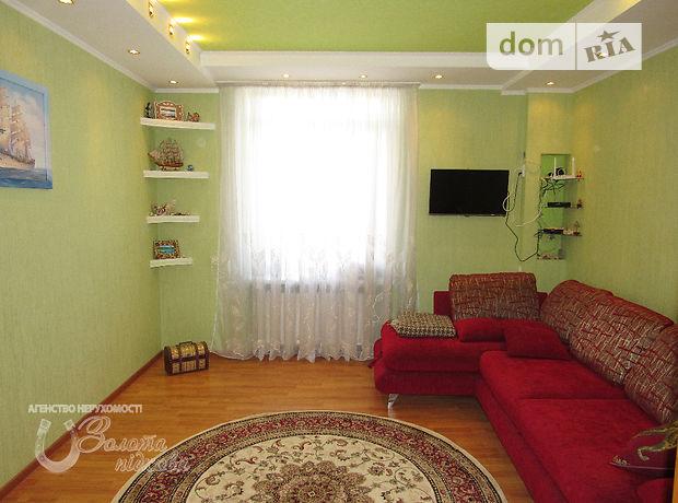 Продажа квартиры, 2 ком., Винница, р‑н.Центр, Соборная улица