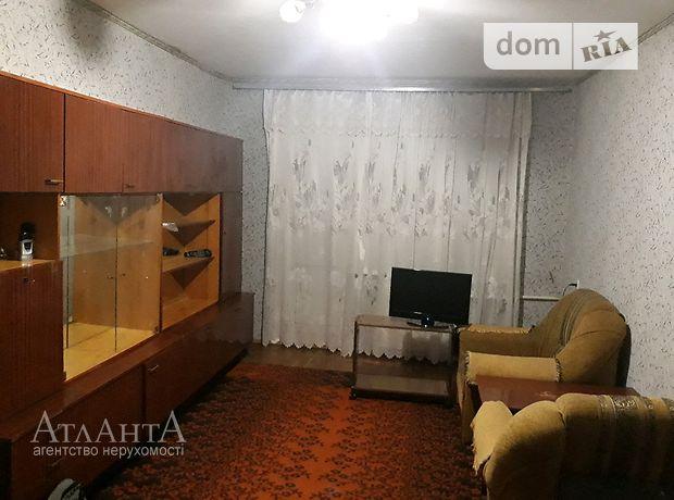 Продажа квартиры, 3 ком., Винница, р‑н.Вишенка, Квятека улица