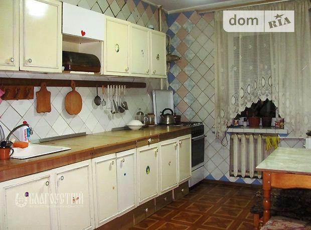 Продажа квартиры, 4 ком., Винница, р‑н.Замостье, Карла Маркса переулок