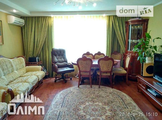 Продажа квартиры, 3 ком., Винница, р‑н.Замостье, Карла Маркса улица
