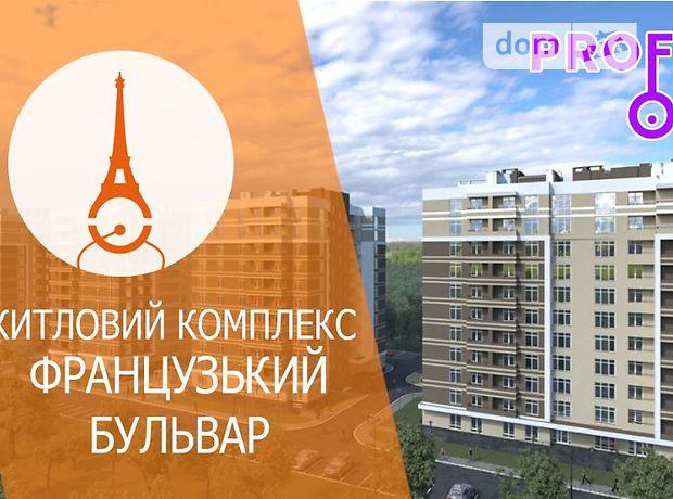 Продажа квартиры, 3 ком., Киевская, Вышгород, Шолуденко улица, дом 24