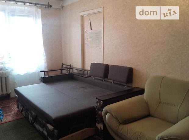 Продаж квартири, 3 кім., Запоріжжя, р‑н.Шевченківський, Магістральна вулиця
