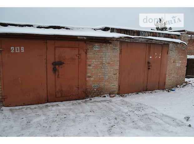 Продажа места в гаражном кооперативе, Винница, р‑н.Старый город, Щорса улица