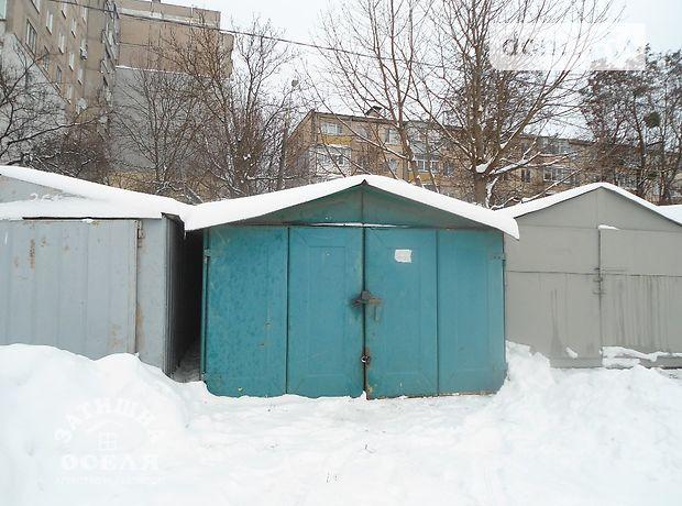 Продажа места в гаражном кооперативе, Винница, р‑н.Вишенка, Квятека улица